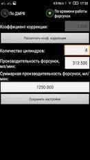 cvtz50 на русском скачать